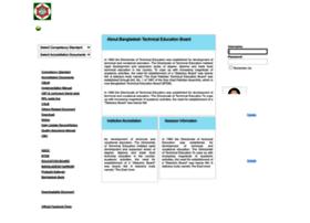 btebcbt.gov.bd