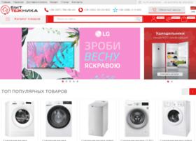 btek.com.ua