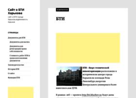 bti.kharkov.ua