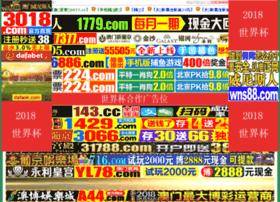 btjlqc.net