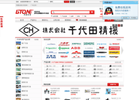 btone-mro.com