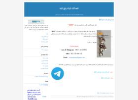 bts-co.blogfa.com
