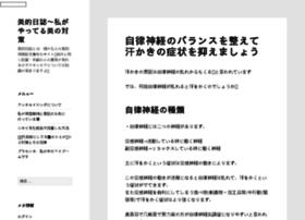 btu-sendai.com