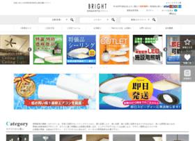bu-light.com