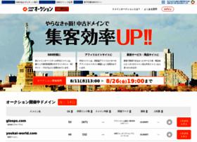 bublaa.com