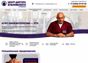 bubnovsky-vladimir.ru