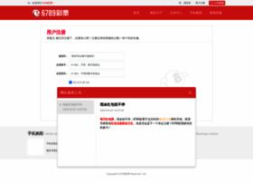bucchianico.net