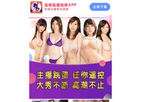 buchanantackle.com