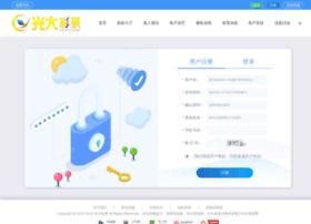 buchangqic.com