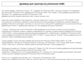 bud-zdorowa.ru