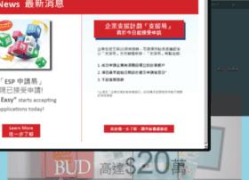 bud.hkpc.org