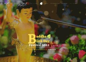 buddhabirthdayfestival.com.au