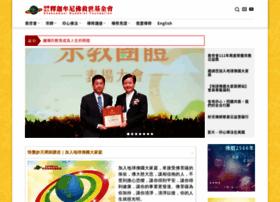 buddhachan.org