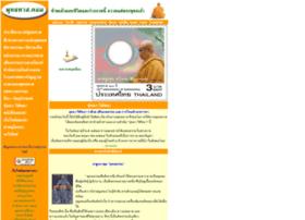 buddhadasa.com