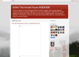 buddhoamuletshop.blogspot.sg