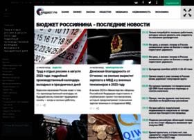 budgetrf.ru