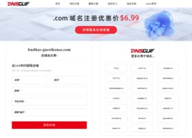 budhas-guesthouse.com