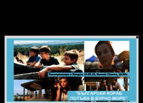 budilnik.com