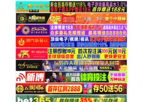 budivnyctvo.com