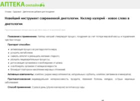 budo-film.ru