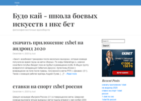 budo-kai.ru