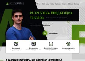budovskiy.ru
