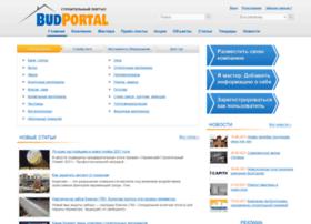 budportal.com.ua