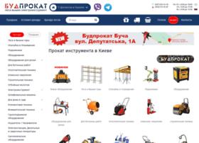 budprokat.kiev.ua