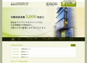 buenavista-clinic.jp