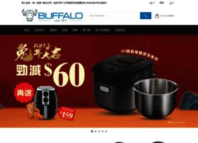 buffalocookware.com