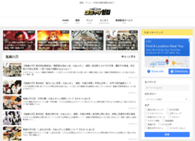 buffet.jp