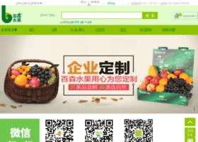 bufsun.com