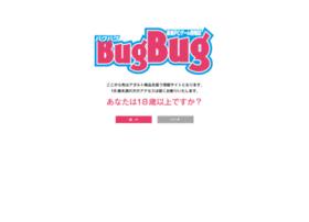 bug-bug.jp