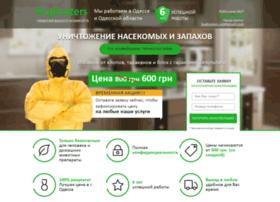bugbusters.com.ua