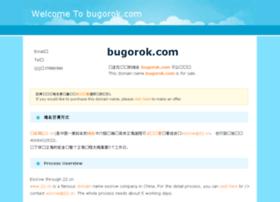 bugorok.com