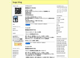 bugu.cocolog-nifty.com