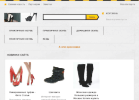 build-magazine.ru