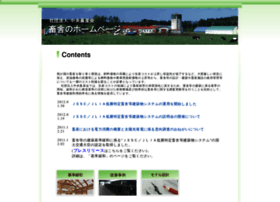 build.lin.gr.jp