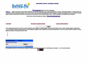 build2.ru