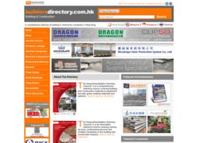 buildersdirectory.com.hk