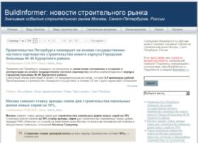 buildinformer.ru