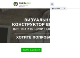 buildmak.com
