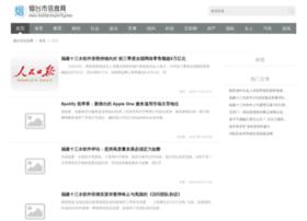 buildprosperitynow.com