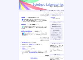 buin2gou.com