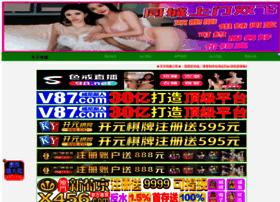 bujangrimbo.com