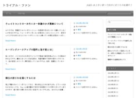 bukcase.com