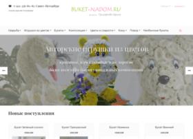 buket-nadom.ru