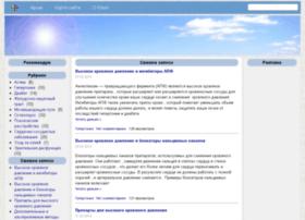bukhara-tabiby.com
