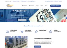 buklet.ru