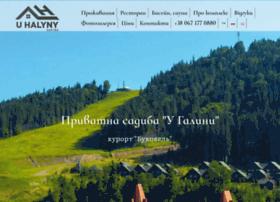 bukovel-galyna.com.ua
